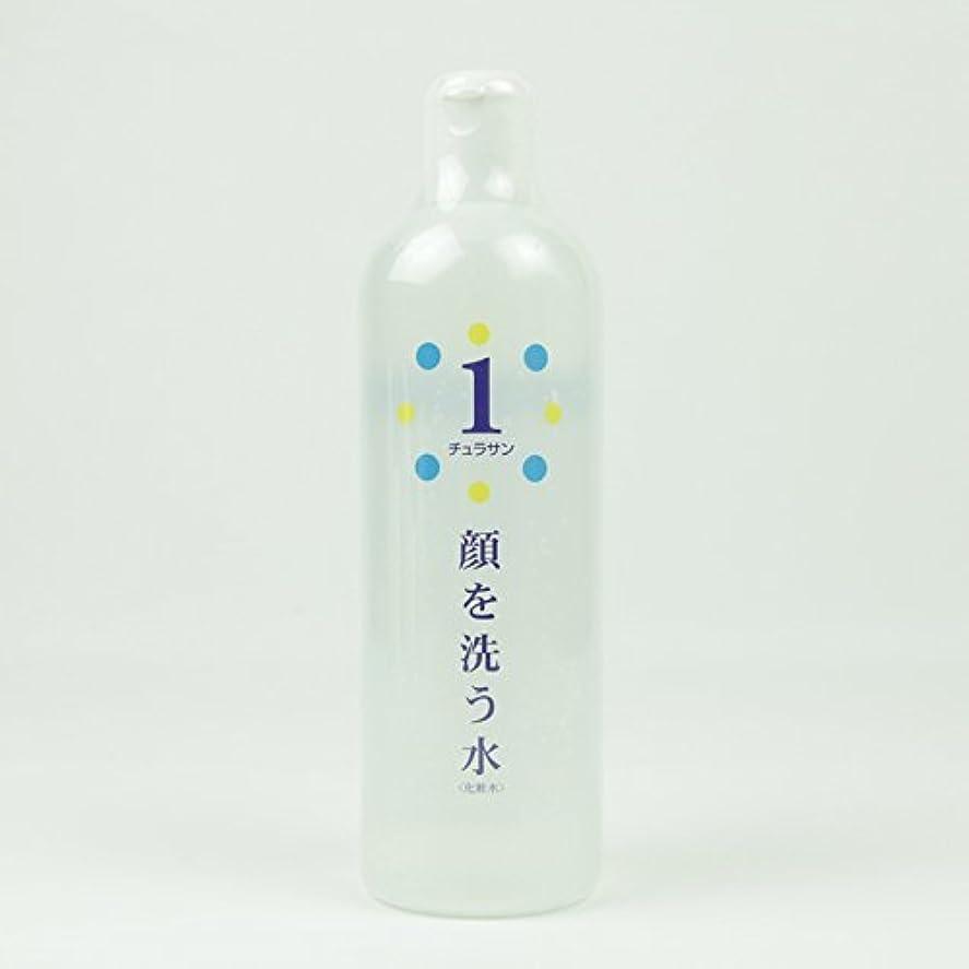 多用途アルネ引くチュラサン1 【顔を洗う水】 500ml