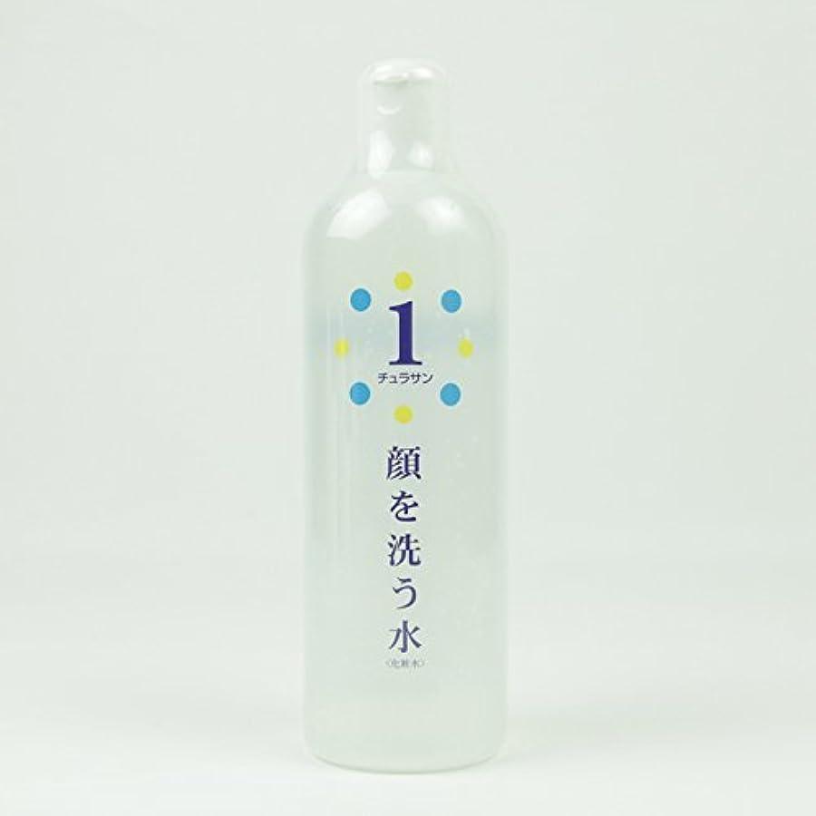 モス入学する毒チュラサン1 【顔を洗う水】 500ml