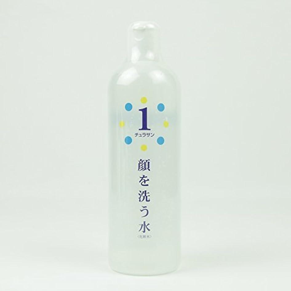 第魂クローゼットチュラサン1 【顔を洗う水】 500ml