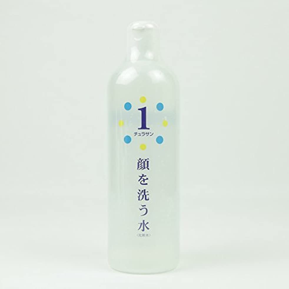 増加するみなさんニュージーランドチュラサン1 【顔を洗う水】 500ml