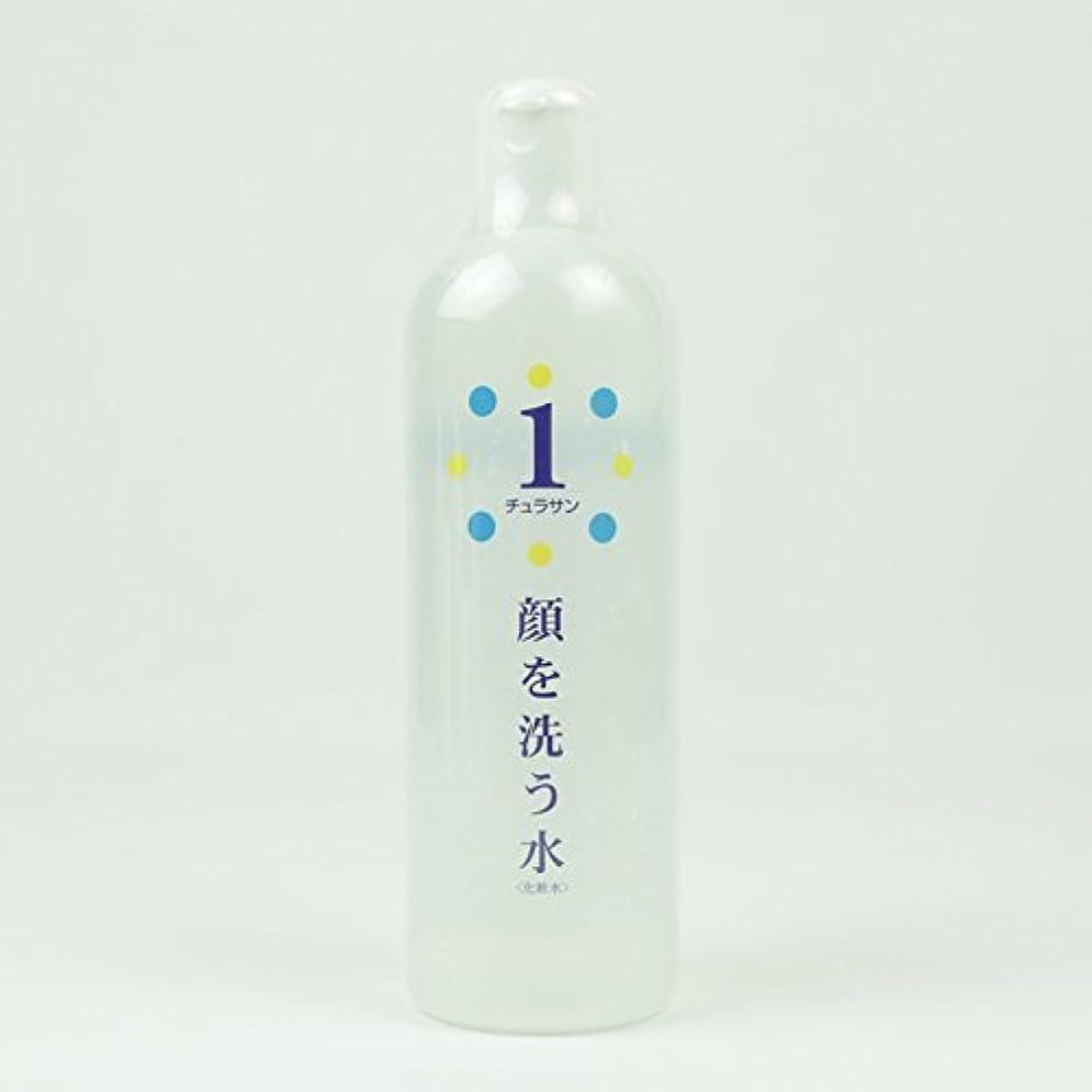今後テンション一部チュラサン1 【顔を洗う水】 500ml