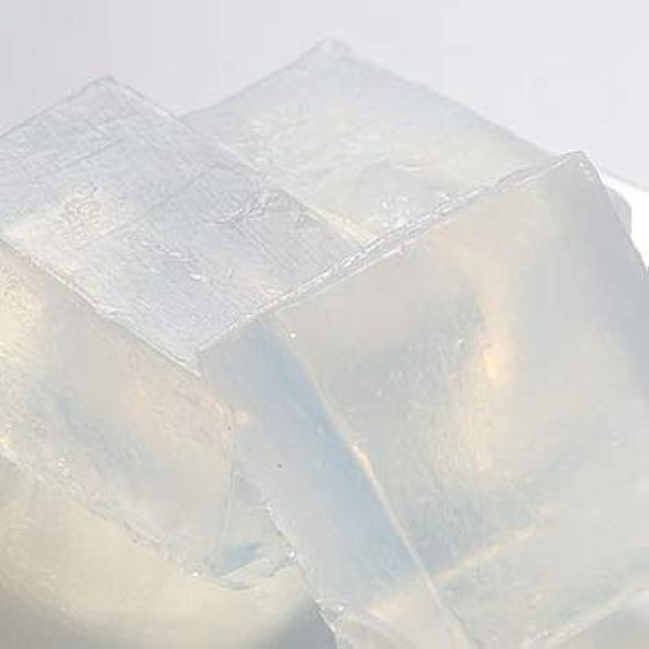 アジア人シャンプー印刷するM&Pグリセリンソープベース?クリア/1kg