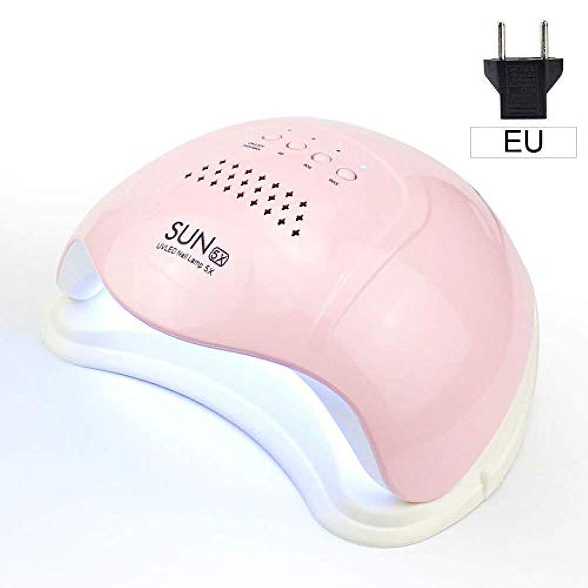 確かめる気候の山商標ネイルランプ省エネと環境保護ネイル光線療法機LED UVネイルツールネイルベーキングランプ、ピンク (Color : Pink)
