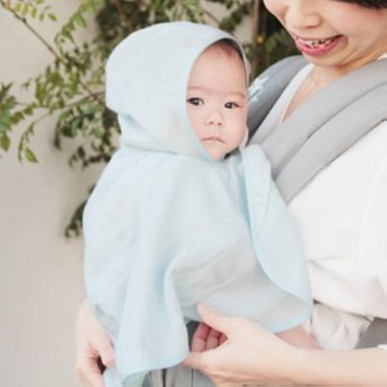 UV ベビー ポンチョ 透かし編み フード付きで 紫外線を防ぎ 外出も安心 日焼け対策 空調対策にも DORACO 安心の日本製 (ミントブルー)