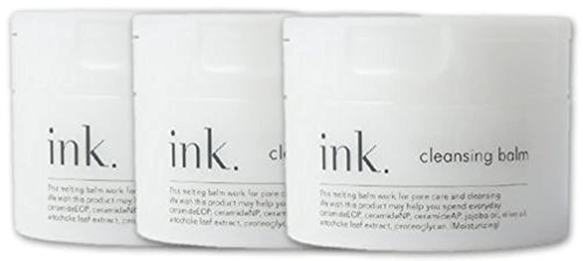 論争的眩惑する基本的なink.クレンジングバーム (ink.(インク)クレンジングバーム 90g 約50日分 3個)