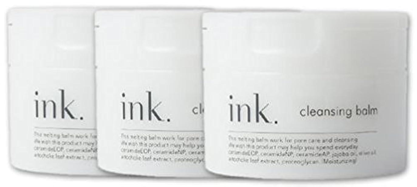 集中的な批判的に集中的なink.クレンジングバーム (ink.(インク)クレンジングバーム 90g 約50日分 3個)