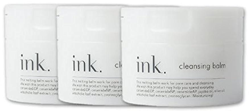ゲームひばり集中的なink.クレンジングバーム (ink.(インク)クレンジングバーム 90g 約50日分 3個)