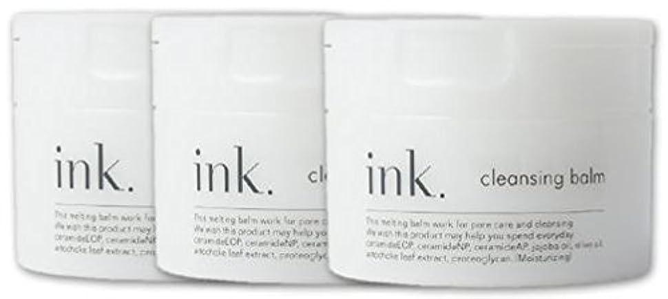 船形導体豊かにするink.クレンジングバーム (ink.(インク)クレンジングバーム 90g 約50日分 3個)
