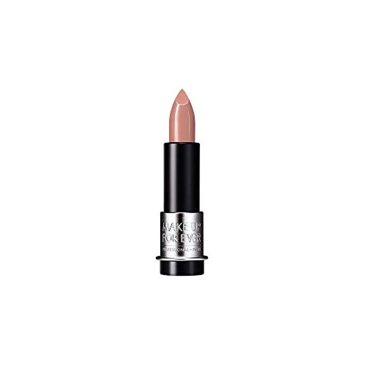 令状一見十二[MAKE UP FOR EVER] Gregeベージュ - これまでアーティストルージュクリーム口紅3.5グラムのC105を補います - MAKE UP FOR EVER Artist Rouge Creme Lipstick...