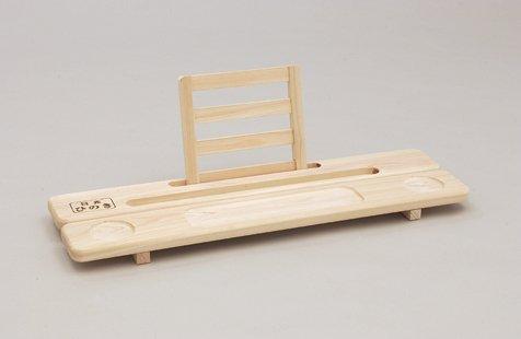 バステーブル (国産ひのき ブックスタンド付)