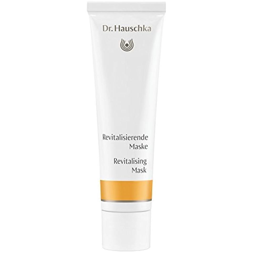 文用心牛肉[Dr Hauschka] Drハウシュカ若返りマスク30ミリリットル - Dr Hauschka Rejuvenating Mask 30ml [並行輸入品]