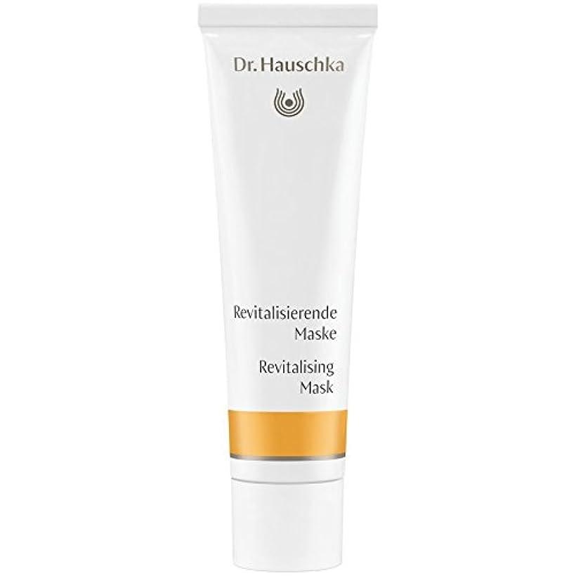また明日ね芸術金銭的な[Dr Hauschka] Drハウシュカ若返りマスク30ミリリットル - Dr Hauschka Rejuvenating Mask 30ml [並行輸入品]