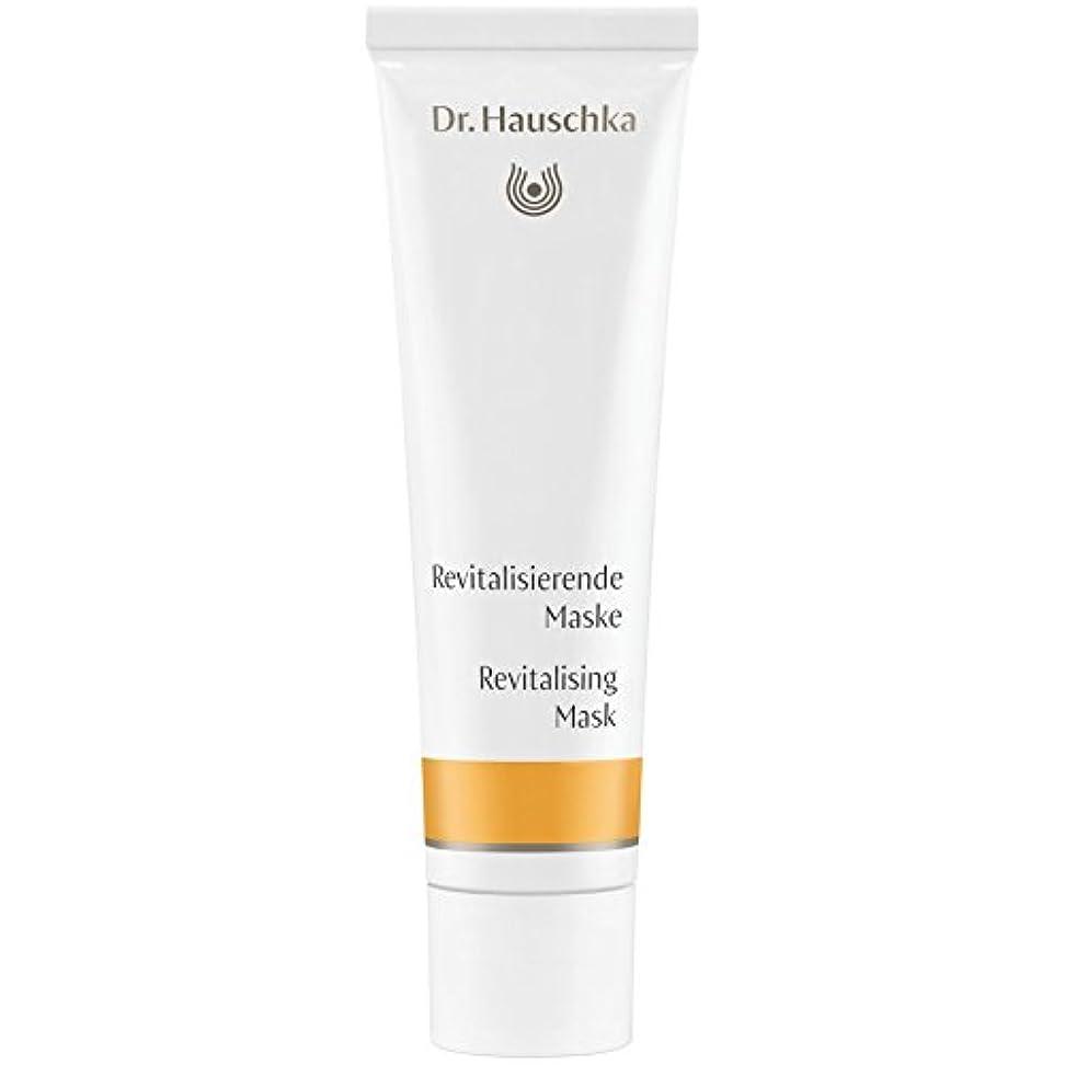 ソーセージ孤独クラシック[Dr Hauschka] Drハウシュカ若返りマスク30ミリリットル - Dr Hauschka Rejuvenating Mask 30ml [並行輸入品]
