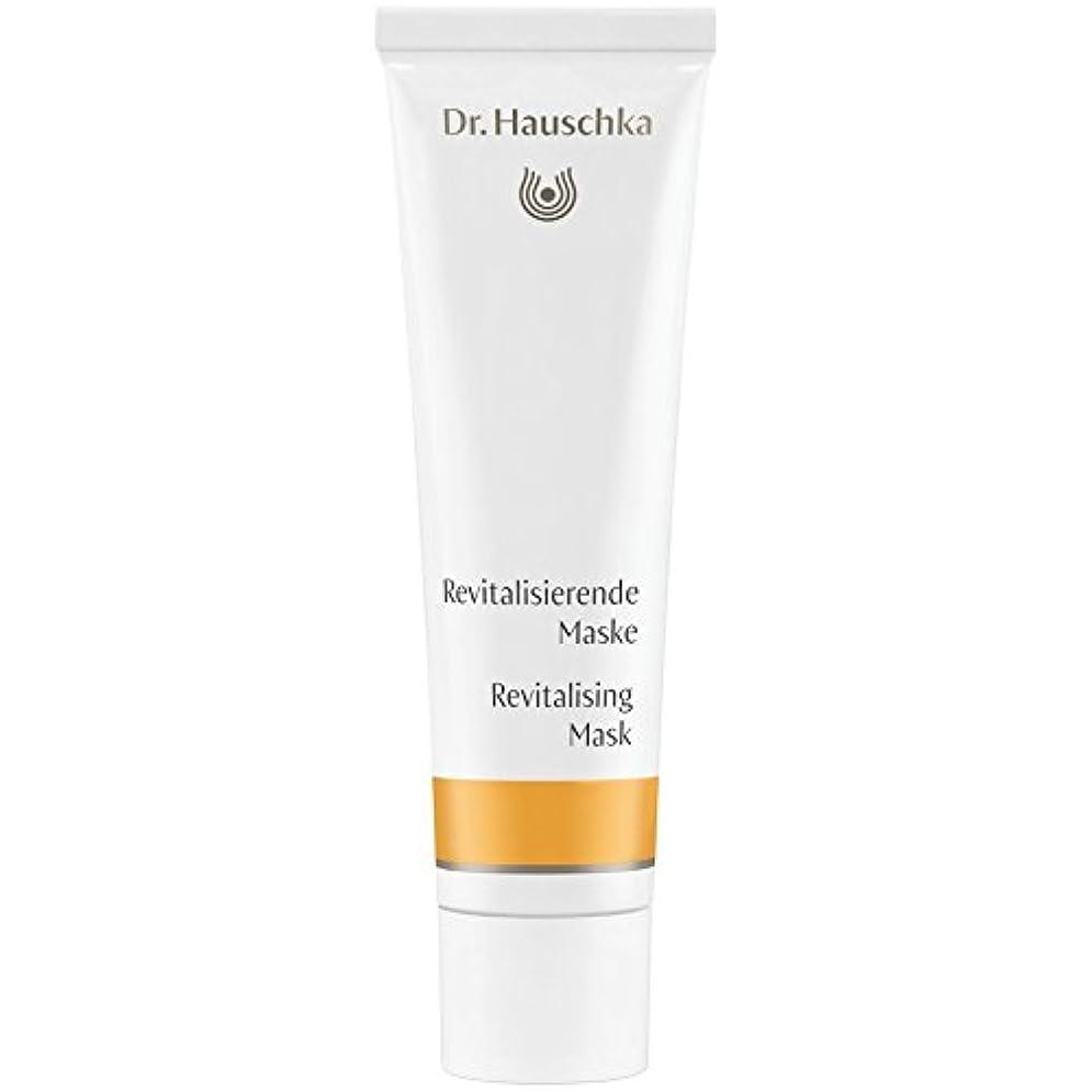 パーチナシティ人事スパーク[Dr Hauschka] Drハウシュカ若返りマスク30ミリリットル - Dr Hauschka Rejuvenating Mask 30ml [並行輸入品]