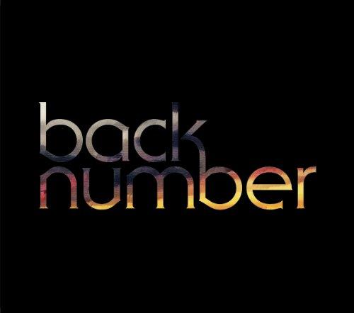 【こわいはなし/back number】恋愛ってホラー?!歌詞の意味をフル解釈☆コードもチェック!の画像