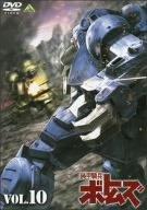 装甲騎兵 ボトムズ VOL.10 [DVD]の詳細を見る