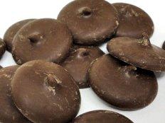 ベリーズ クーベルチュール ダークチョコレート 52% 1.5kg B7193