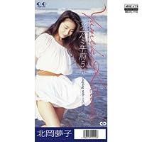 マイアミ午前5時 (MEG-CD)