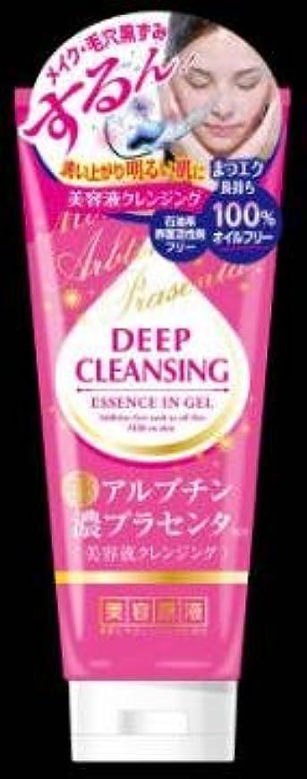 争い抵抗誤解する美容原液 美容液クレンジングジェルAP × 48個セット