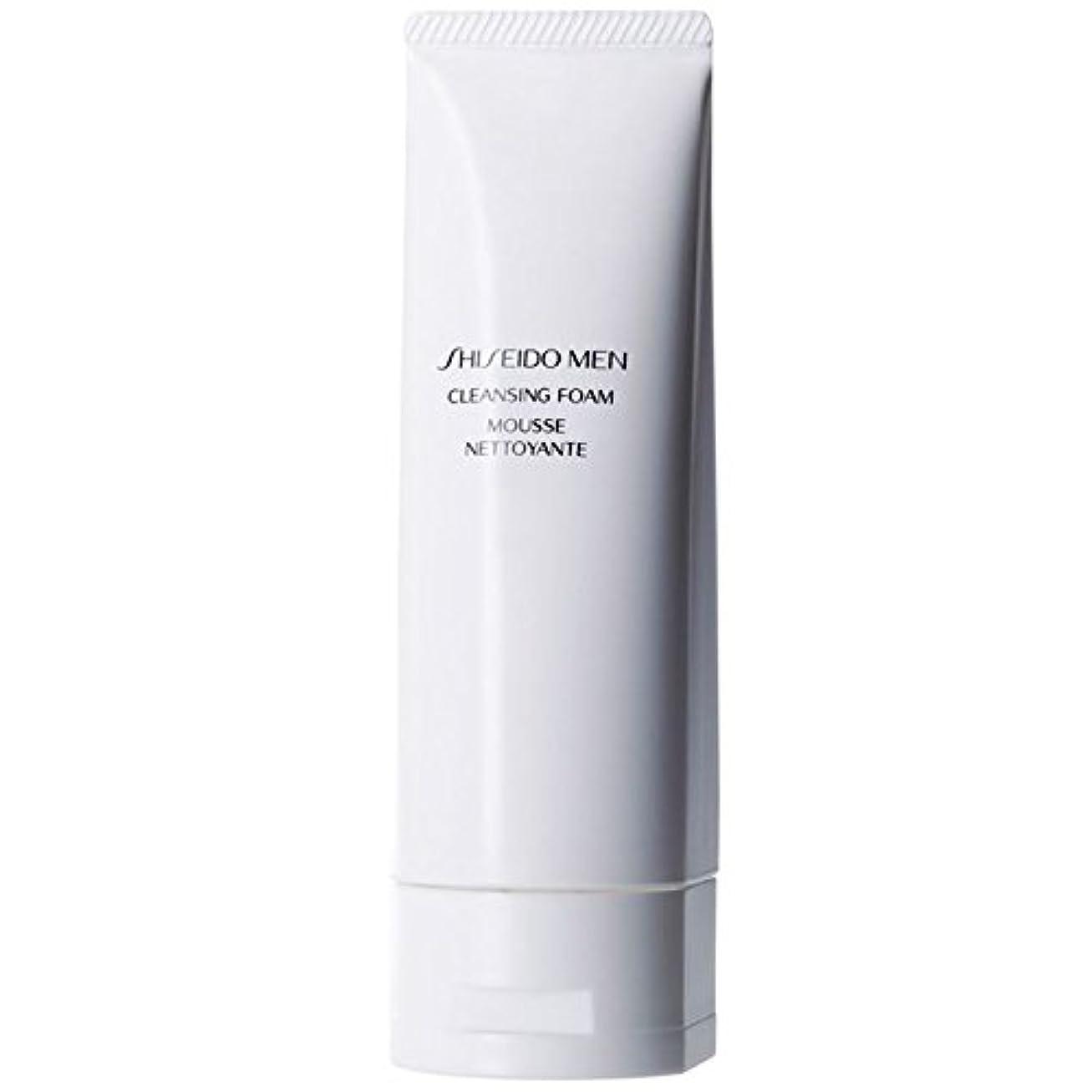 安全でない水他のバンドで[Shiseido] 泡125ミリリットルをクレンジング資生堂の男性 - Shiseido Men Cleansing Foam 125ml [並行輸入品]