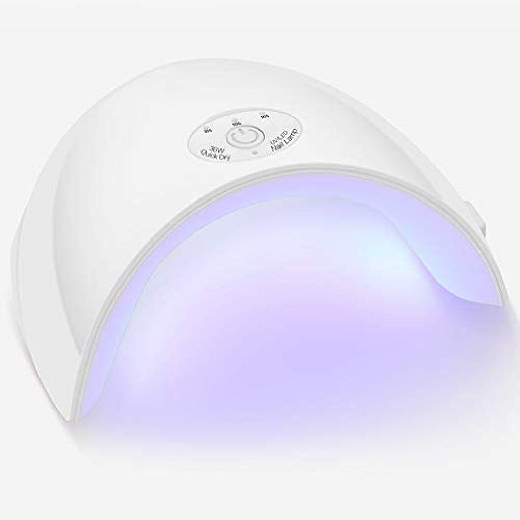 リース淡い不満硬化ライトネイルライト ネイルLEDライト36W新型 3段階タイマー付きUSB式 ハイパワー
