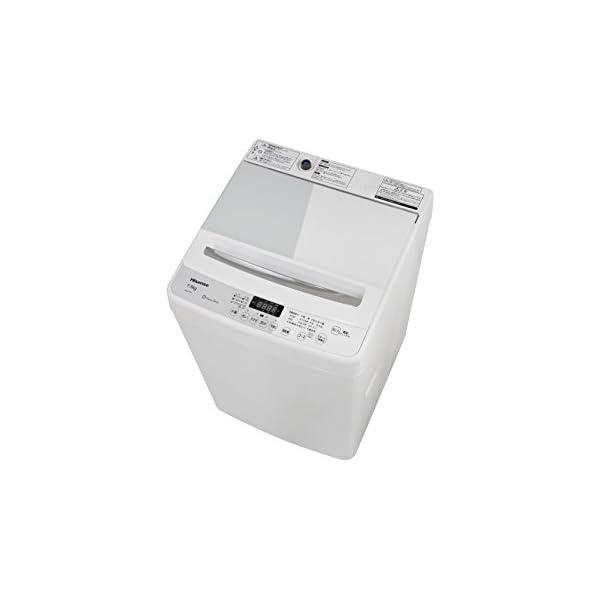 ハイセンス 7.5kg 最短10分で洗濯できる ...の商品画像