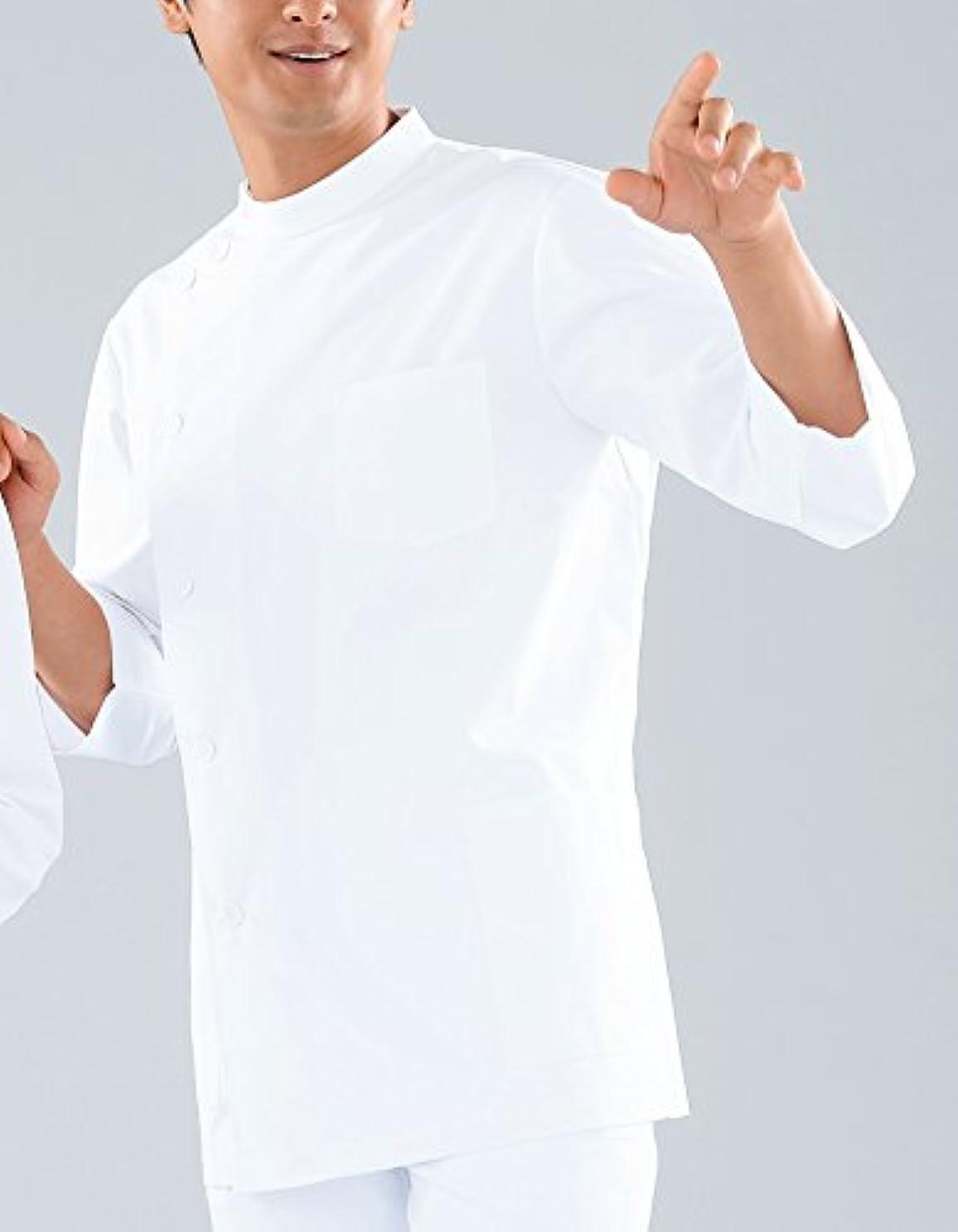 暴露する医薬事務所医療ユニフォーム カゼン メンズ医務衣 七分袖 ホワイト 4L