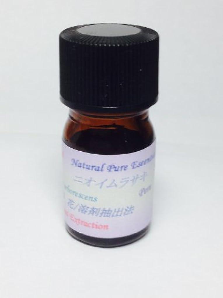 ぬいぐるみ磨かれた感染するヘリオトロープAbs 10ml 和名 においむらさき 100%ピュアエッセンシャルオイル