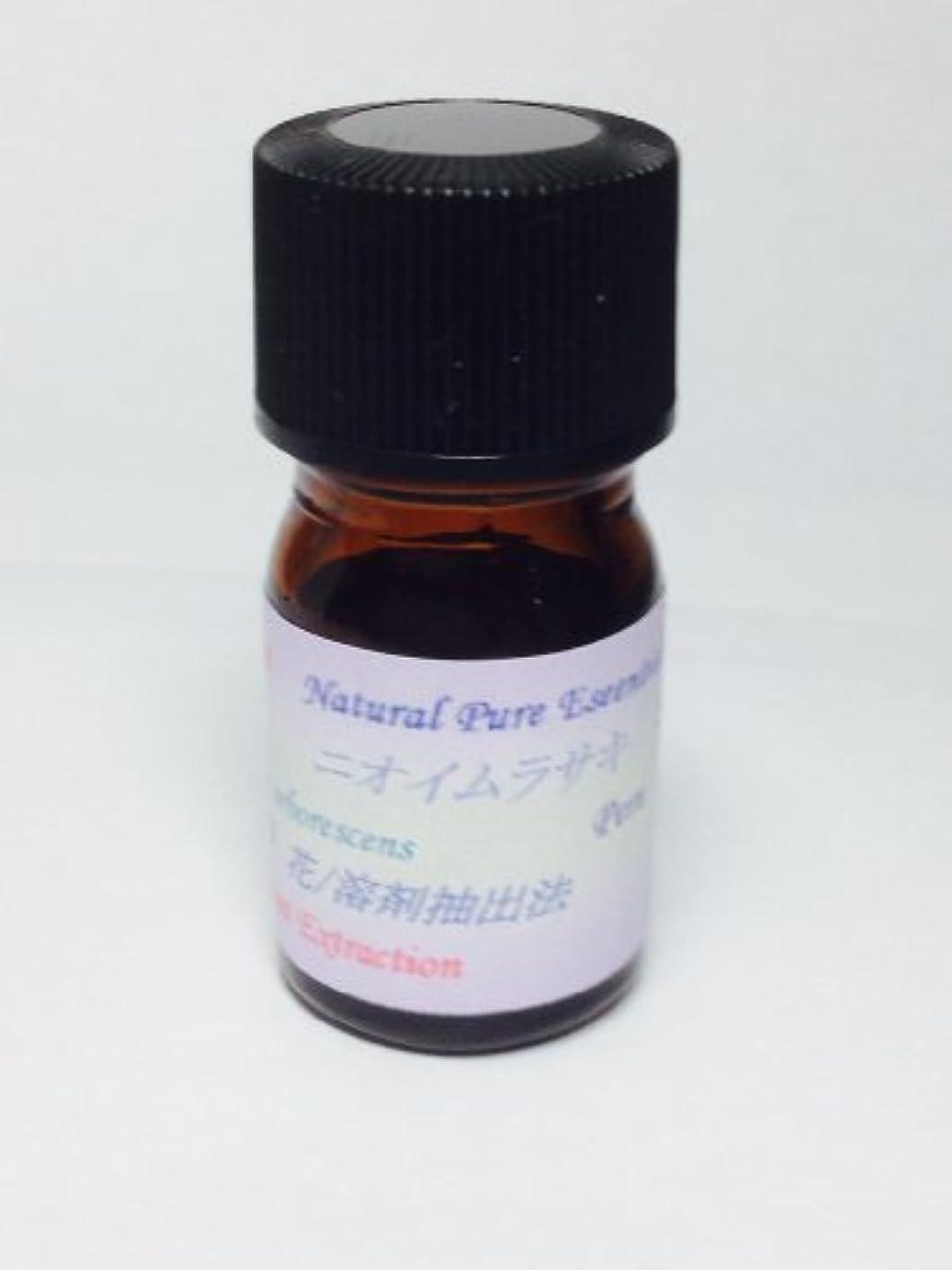 立場ヘッドレスコモランマヘリオトロープAbs 10ml 和名 においむらさき 100%ピュアエッセンシャルオイル