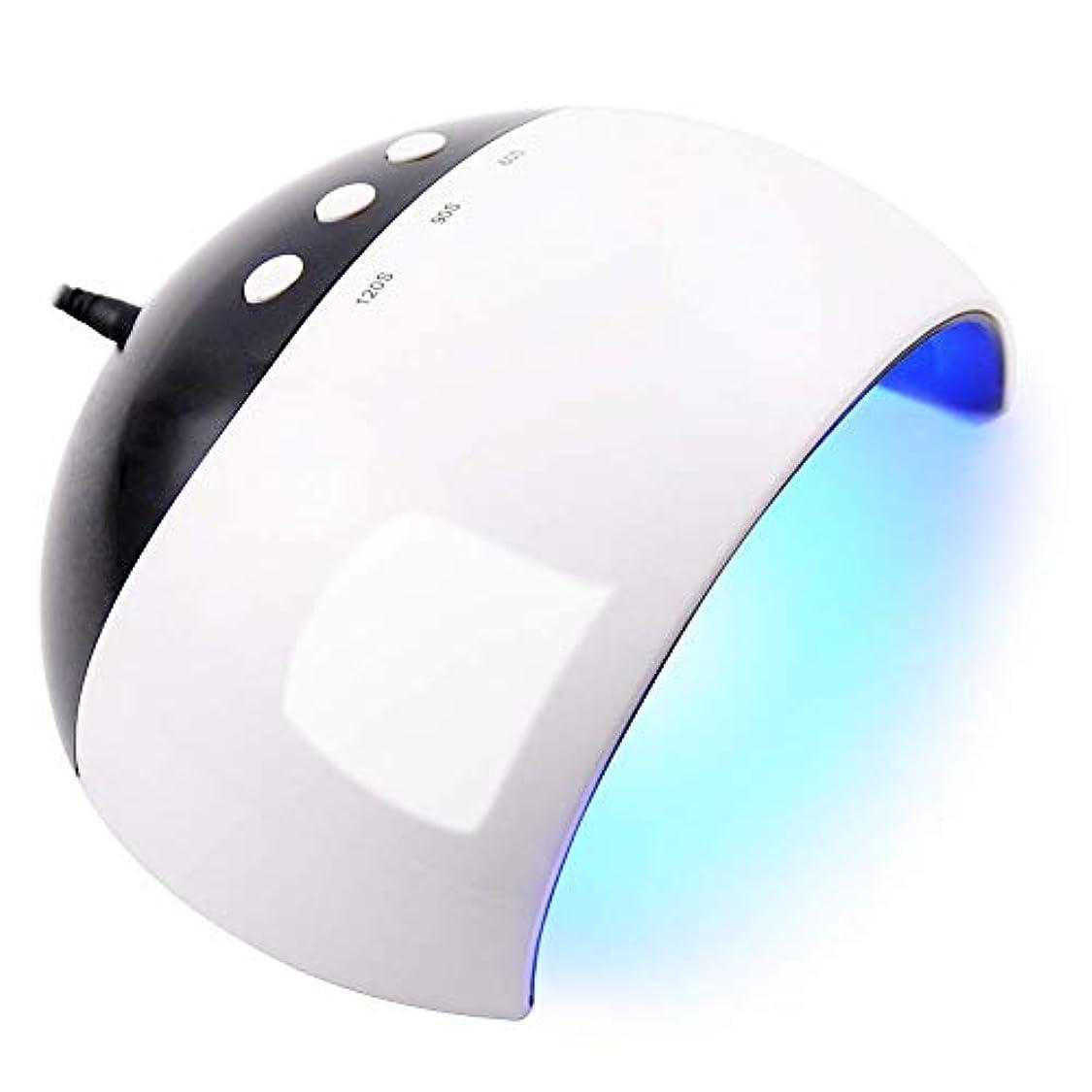 センター褐色出力ジェルポリッシュ60秒、90秒、120秒タイマー用LEDネイルランプドライヤーホワイト
