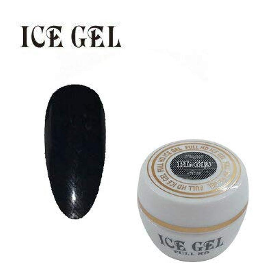 スリッパ芽プリーツアイスジェル カラージェル パーフェクトライン PL-643 3g