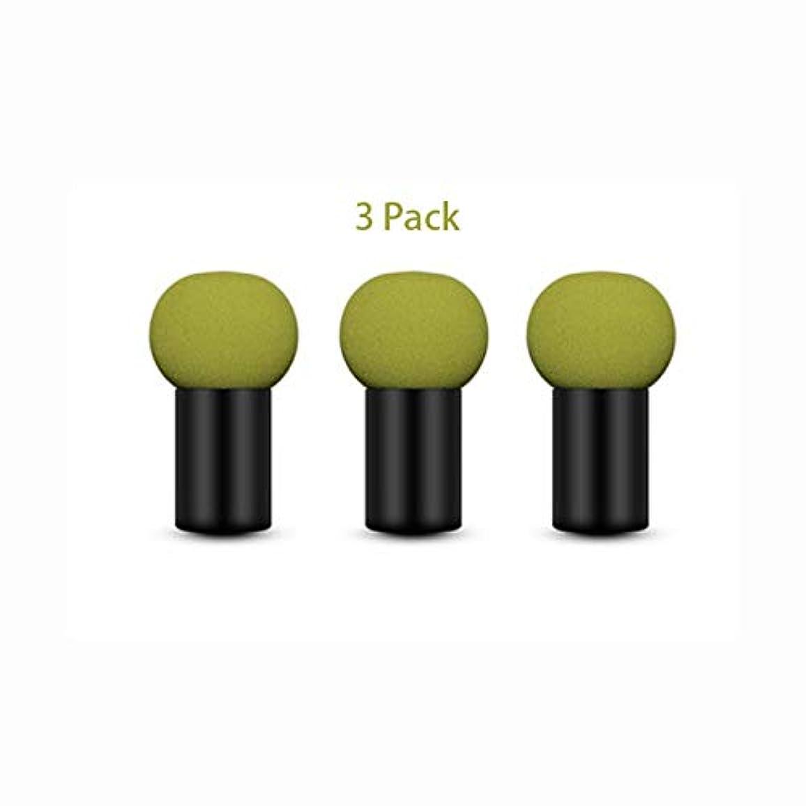 ポジション自発中美容スポンジ、柔らかいキノコ化粧スポンジ化粧道具 (Color : グリンー)