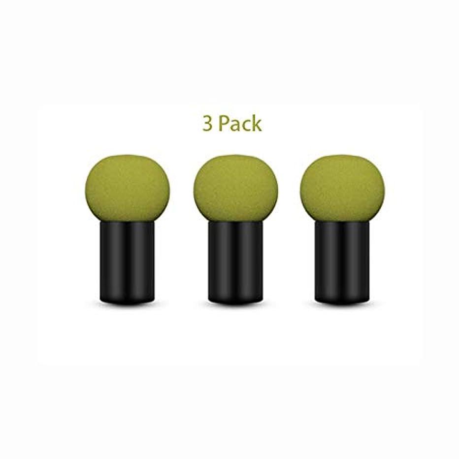 契約する温かい一致する美容スポンジ、柔らかいキノコ化粧スポンジ化粧道具 (Color : グリンー)