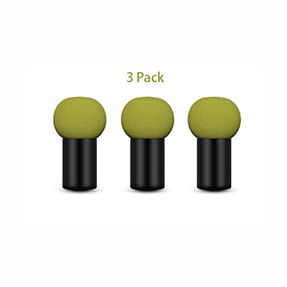 法律噛む極小美容スポンジ、柔らかいキノコ化粧スポンジ化粧道具 (Color : グリンー)