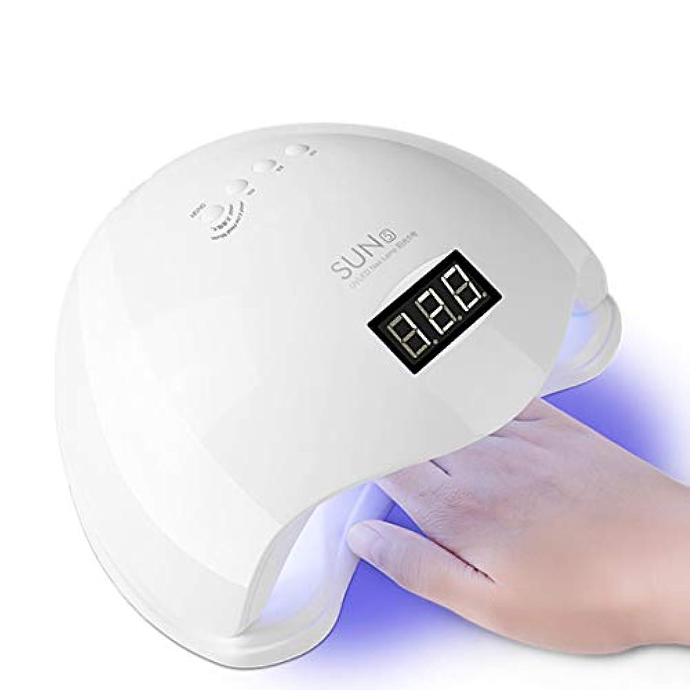 怒ってひどいエールUV LEDネイルドライヤー 赤外線検知 48W高効率 赤外線美白機能付き マニキュア用 4段階タイマー設定可能 手足兼用 (白) [並行輸入品]