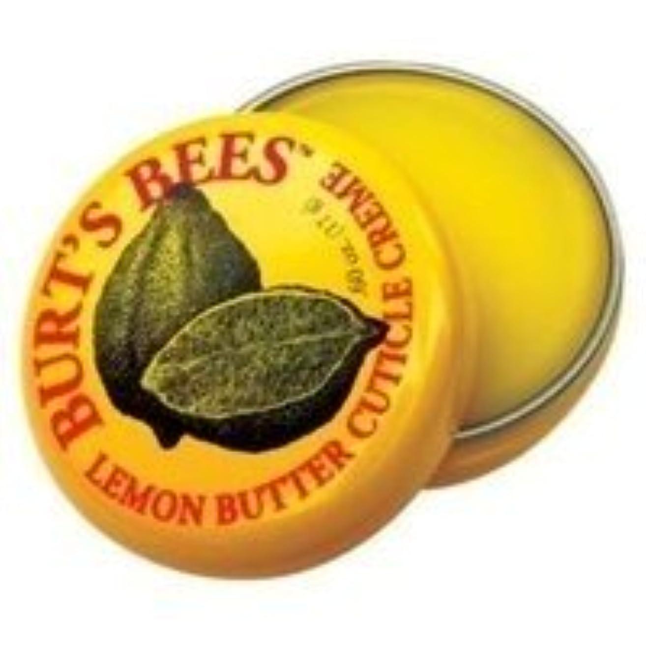 全能独裁三角形バーツビー(バーツビーズ) レモンバターキューティクルクリーム 17g お得な3個セット