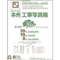 (まとめ) ピジョン 本州工事写真帳 工事用アルバムセット 2・4穴兼用 E・Lサイズ兼用台紙50枚付 A-L6W 1セット 【×3セット】 〈簡易梱包