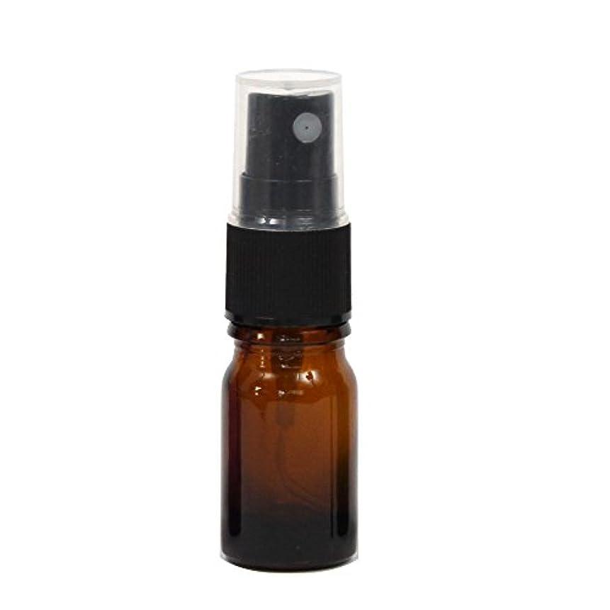 失態メッシュ実証するスプレーボトル ガラス瓶 5mL 遮光性ブラウン(アンバー) おしゃれアトマイザー ミスト空容器