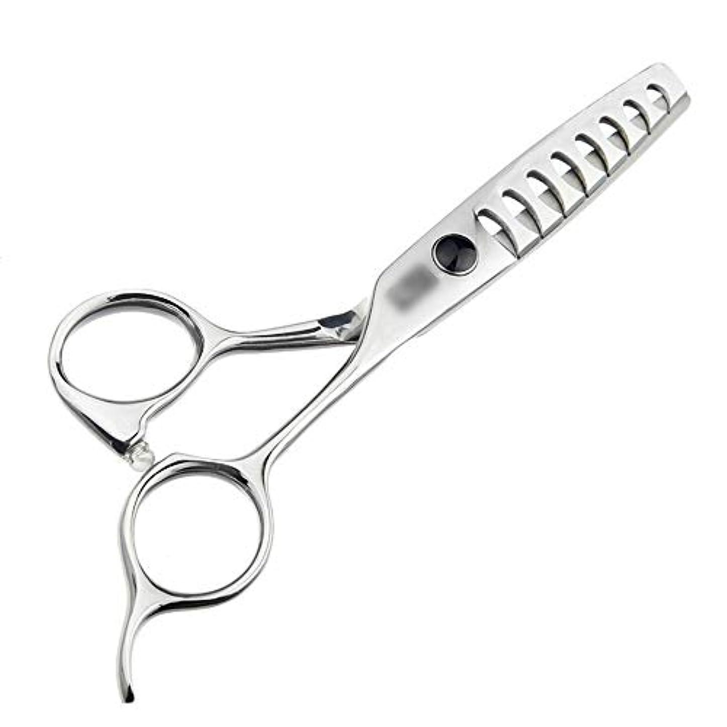 肺炎ハードウェア歪める理髪用はさみ 5.5インチの高級ヘアカットの魚の骨のはさみ、継ぎ目が無い毛はさみの毛の切断はさみのステンレス製の理髪師のはさみ (色 : Silver)