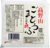聖食品 高野山ごまとうふ・白120g  ×6