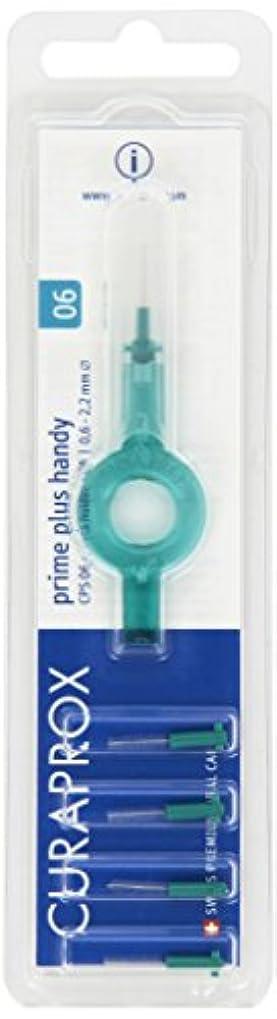政令発表レーニン主義CURAPROX 6040906 CPS Prime Plus Handy 06 Interdental Brushes (Pack of 5) by Curaprox