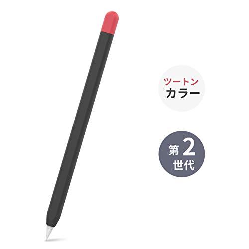 AhaStyle 超薄型 Apple Pencil 2 シリコン保護ケース Apple Pencil 第二世代のみに適用 ツートンカラー (黒+赤)