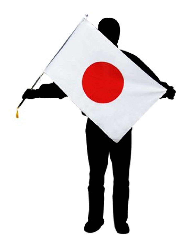 日本代表応援 テトロン 国旗 日の丸 90cm伸縮ポールセット【Lサイズ テトロン国旗】