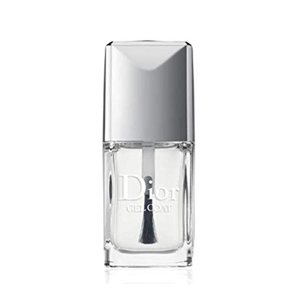 ポーター悪性騒乱Dior - ディオールトップコートジェルは13 00をヴェルニ - 【並行輸入品】