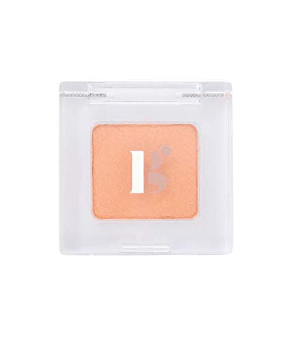 合理化磁気矩形Bonjour Girl(ボンジュールガール) EYESHADOW (Maya) アイシャドウ 無香料 オレンジ 4.2cmx4.2cmx1cm/25g