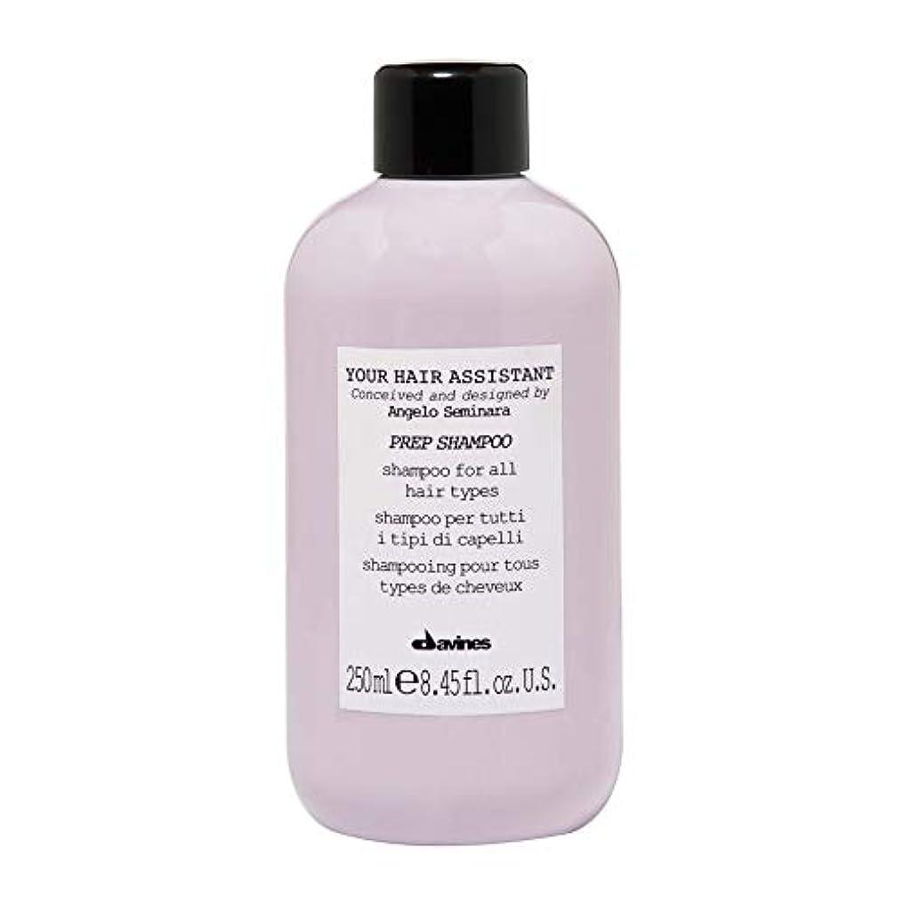 環境カウンタハンサム[Davines ] ダヴィネス準備シャンプー250Ml - Davines Prep Shampoo 250ml [並行輸入品]
