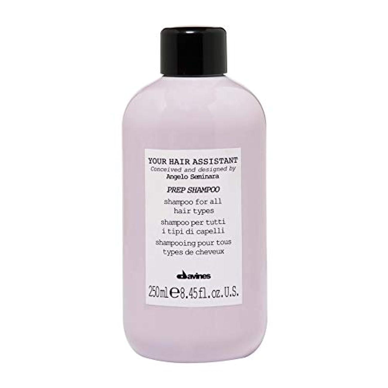 免除マサッチョ引っ張る[Davines ] ダヴィネス準備シャンプー250Ml - Davines Prep Shampoo 250ml [並行輸入品]