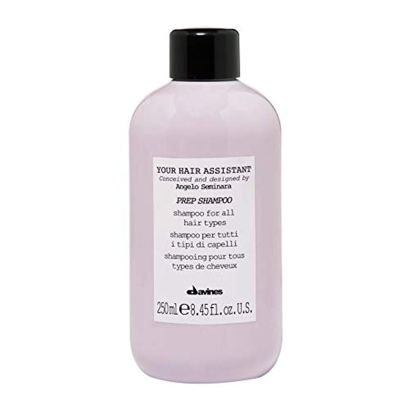 運賃課すグラフィック[Davines ] ダヴィネス準備シャンプー250Ml - Davines Prep Shampoo 250ml [並行輸入品]
