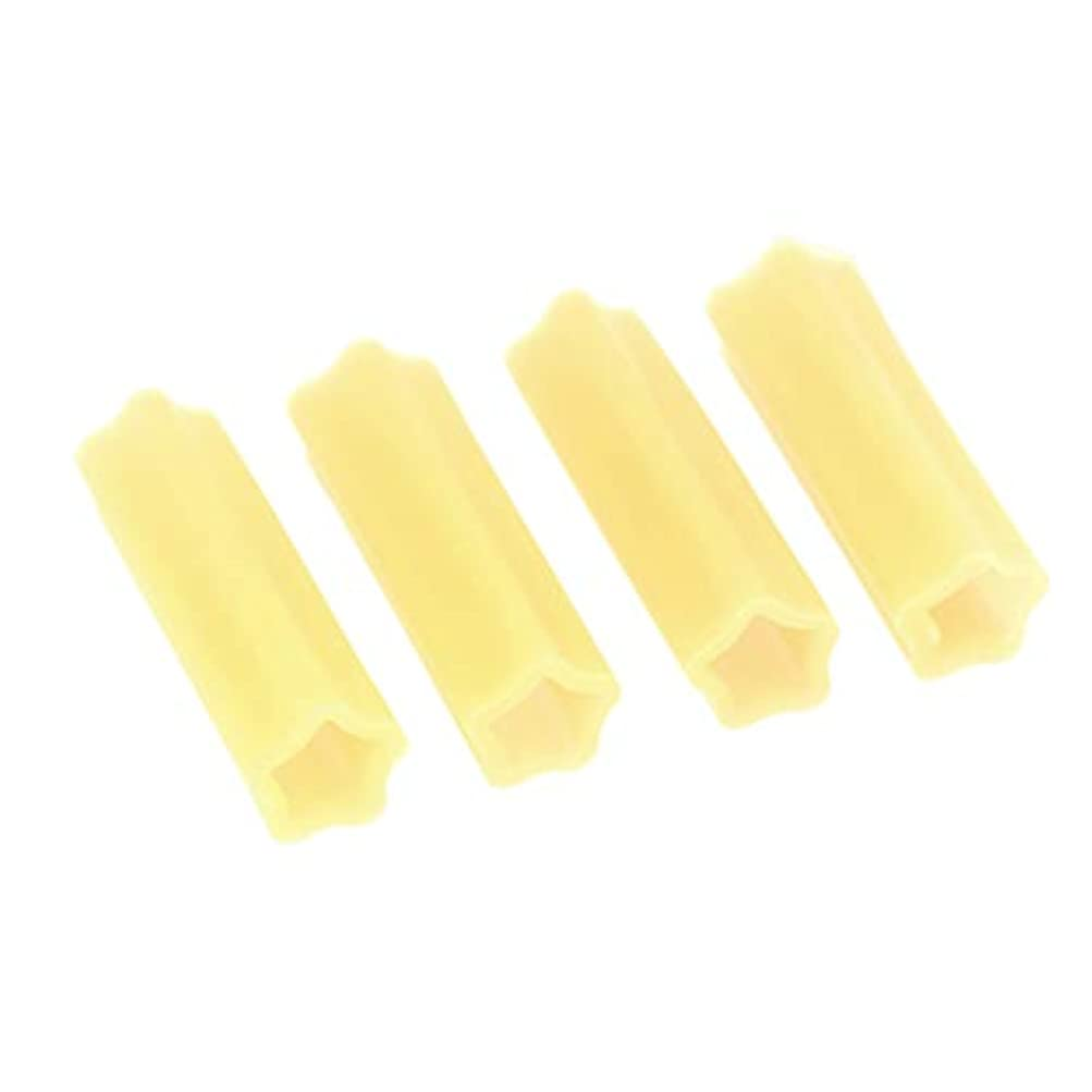 不注意家畜剥ぎ取る4個入り シリコン キューティクルニッパー ケース ニッパーキャップ ネイルニッパー キャップ 柔軟 耐久性 - 黄