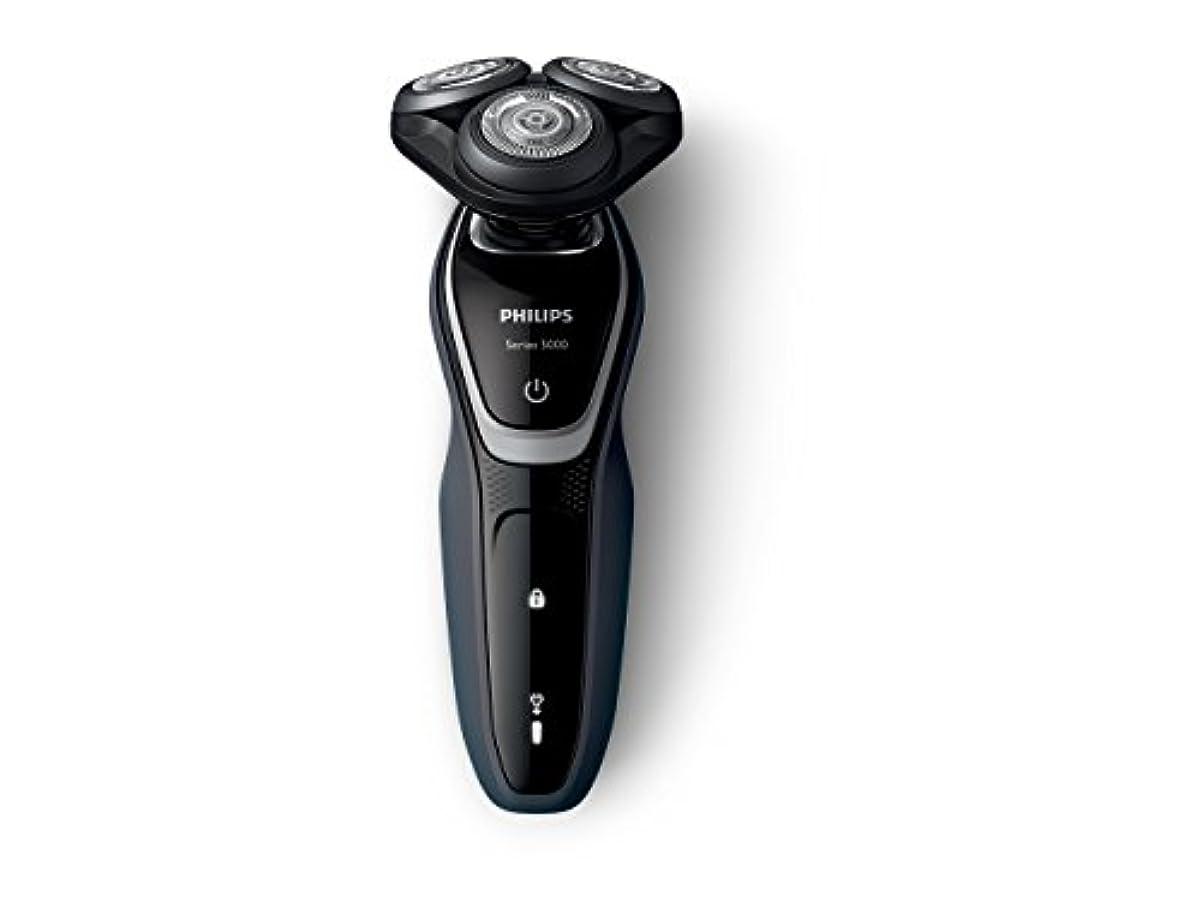 フィリップス 5000シリーズ メンズ 電気シェーバー 27枚刃 回転式 お風呂剃り & 丸洗い可 トリマー付 S5211/12